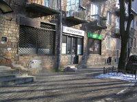 Sklepowisko - pierwszy sklep charytatywny